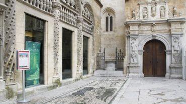 La célula terrorista del 11-M manejó la posibilidad de atentar contra la Capilla Real de Granada