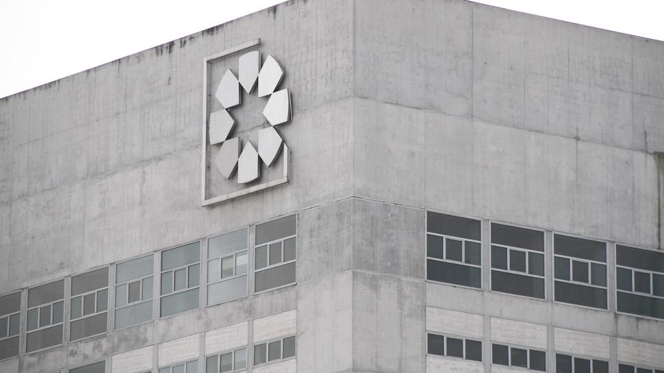 Ahora granada iu denuncia que el desmantelamiento de for Bmn caja granada oficinas