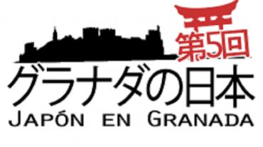 Presentada la Semana de Japón en Granada