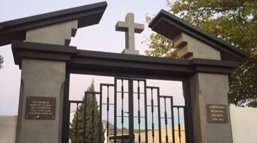 Pulianas invierte 63.000 euros en la reforma integral del cementerio y de su acceso