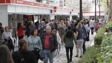 Feria del Libro - AlexCamara-1